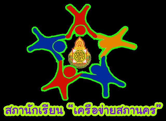 spanakhon-logo1SS